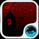 吸血鬼免费键盘