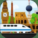欧洲火车助手