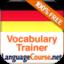 德语词汇轻松学
