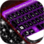 紫色霓虹灯键盘