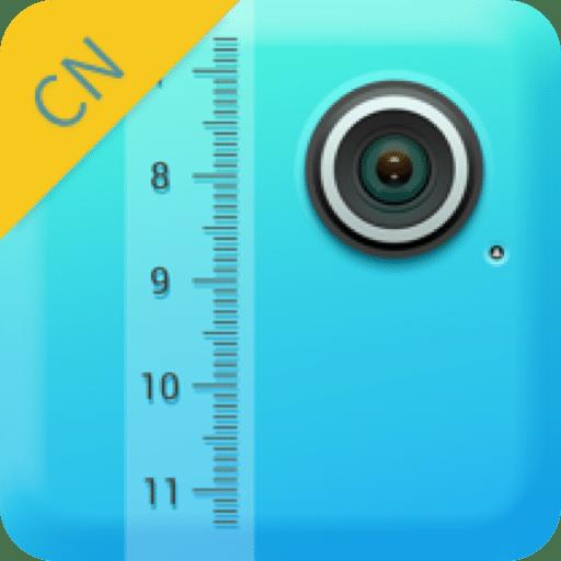 距离测量仪(测距仪)