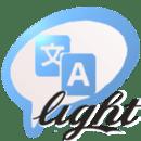 即时翻译 Light