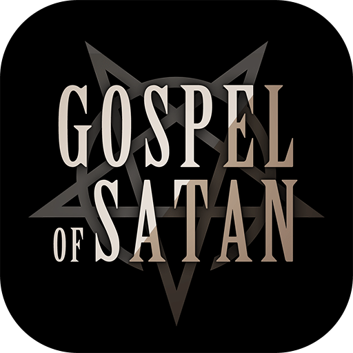 撒旦的教义