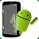 我的Android