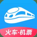智行火车票12306高铁抢票