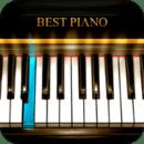 最好的钢琴