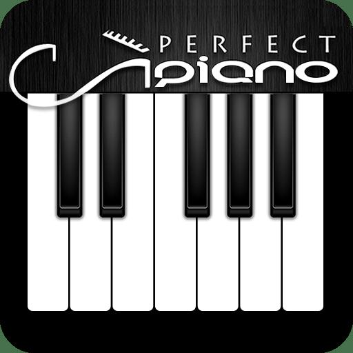 完美的鋼琴