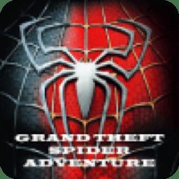 Grand Theft Spider Adventure