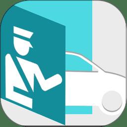 驾驶人学习教育