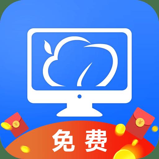 云电脑-掌上云游戏