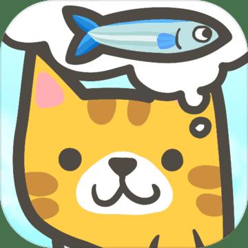 暖風捕魚日2048貓島