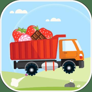 儿童玩具卡车