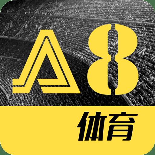 A8体育直播