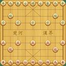 象棋的帝王 - Chinese Chess