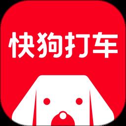 快狗打车(原58速运)