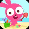 Purple Pink Summer Beach-Kids Party Education App