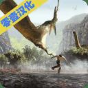 侏罗纪恐龙岛生存