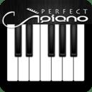 完美的钢琴
