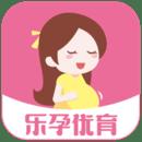 母子健康手册乐孕优育