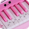 Pembe Piyano