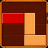 Unblock Wood Bar Puzzle