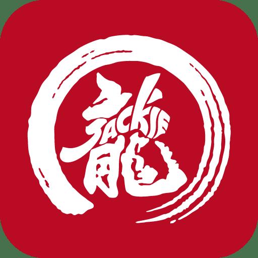 耀莱成龙影城