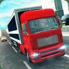 欧洲卡车运输货物