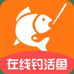 沙发渔霸钓鱼
