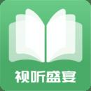 看书小说电子书阅读器