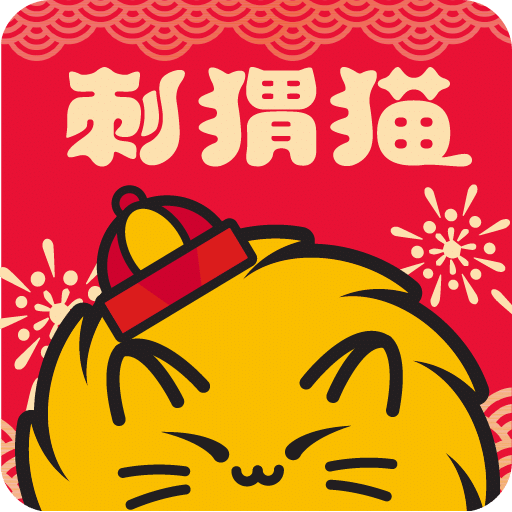 刺猬猫阅读