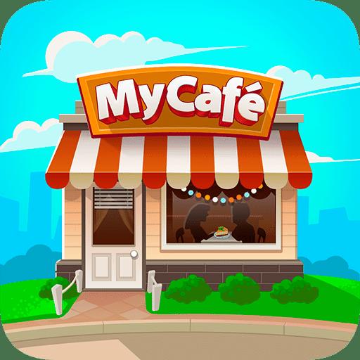 我的咖啡店