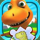儿童恐龙拼图游戏