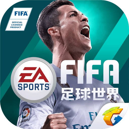 FIFA足球世界