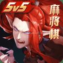 決戰!平安京