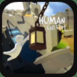 Human_Game