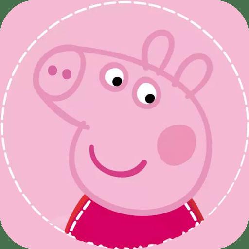 小猪佩奇拼拼乐