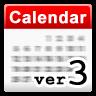 S2桌面日历