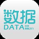 数据DATA