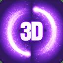 魔幻粒子梦幻3D