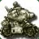 合金弹头II(完美街机)