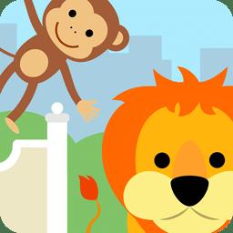 动物园之旅