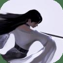 弈剑(单机试玩版)