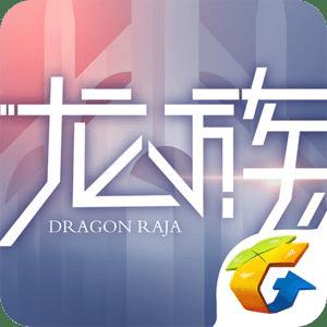 龙族幻想手游版