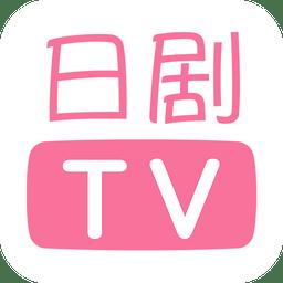 人人日剧TV