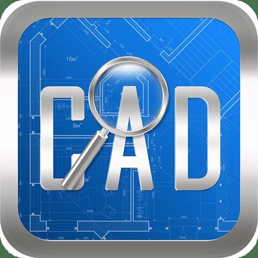 CAD快速看图