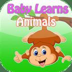 幼儿学习英文字母。