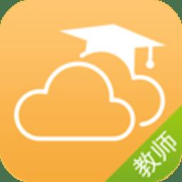 内蒙古和校园教师版
