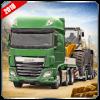 新货运卡车司机18:卡车模拟器游戏