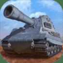 坦克风暴战争