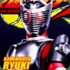 Tricks Kamen Rider Ryuki